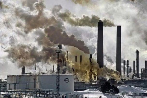 забруднение