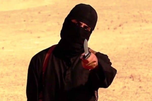 ИГИЛ ваш