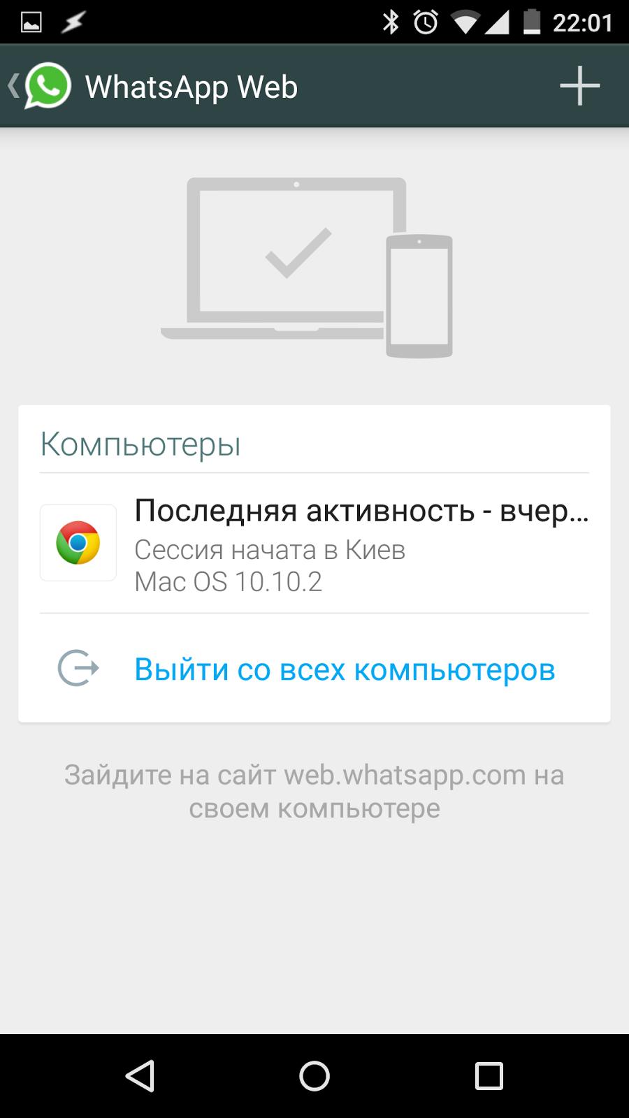 Screenshot_2015-02-20-22-01-34