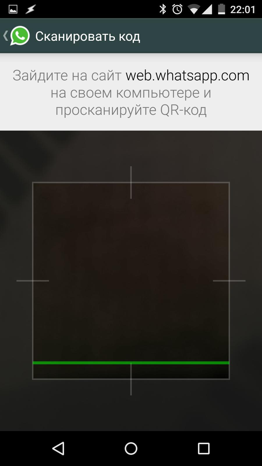 Screenshot_2015-02-20-22-01-45