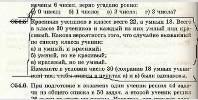 8360610-650-1459772769-krasiv