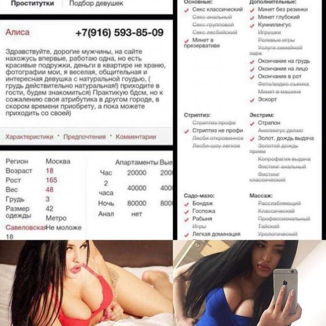 1471248565_b218a79cb408dd38c738364d35970135