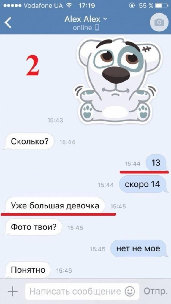 1472036138_172276_src