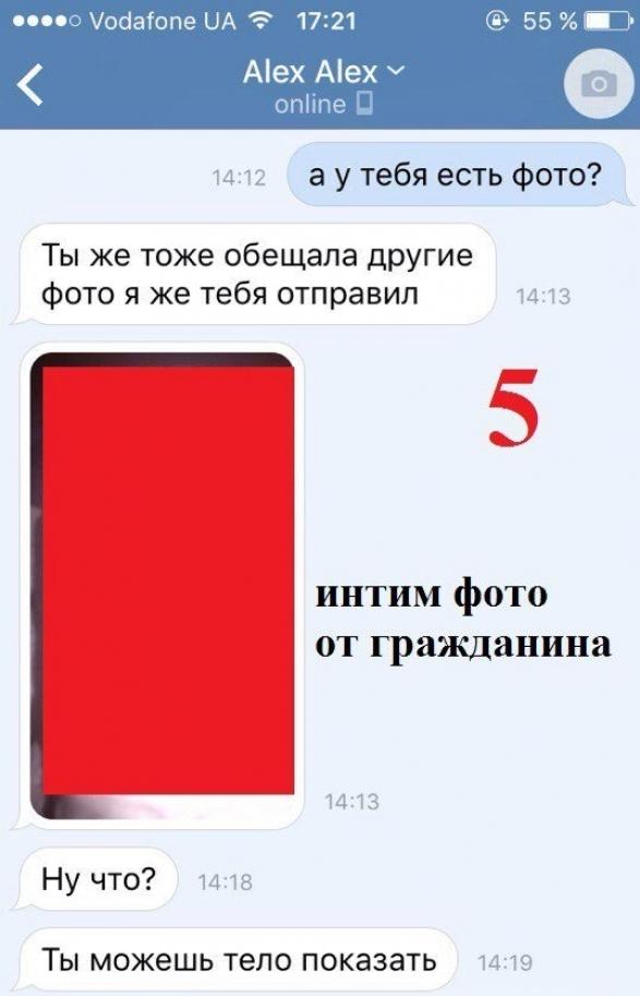 1472036195_172277_src