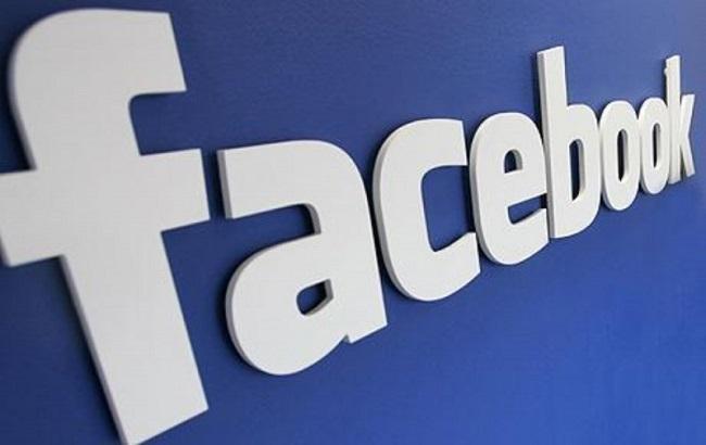 facebook_logo_650x410