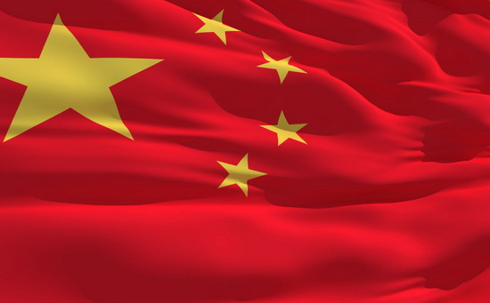 Fluttering flag of China on the wind