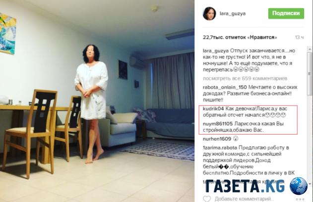 tetya-devushka-opyat-larisa-guzeeva-vyzvala-vostorg-u-poklonnikov-pokazav-poluobnazhennoe-pohudevshee-telo_2