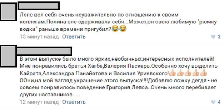 kommenty_6