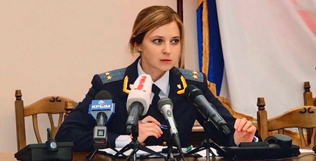 Российские секс новости фото 616-25