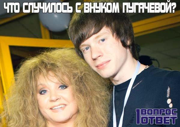 1446115788_chto-sluchilos-s-vnukom-pugachevoy-5
