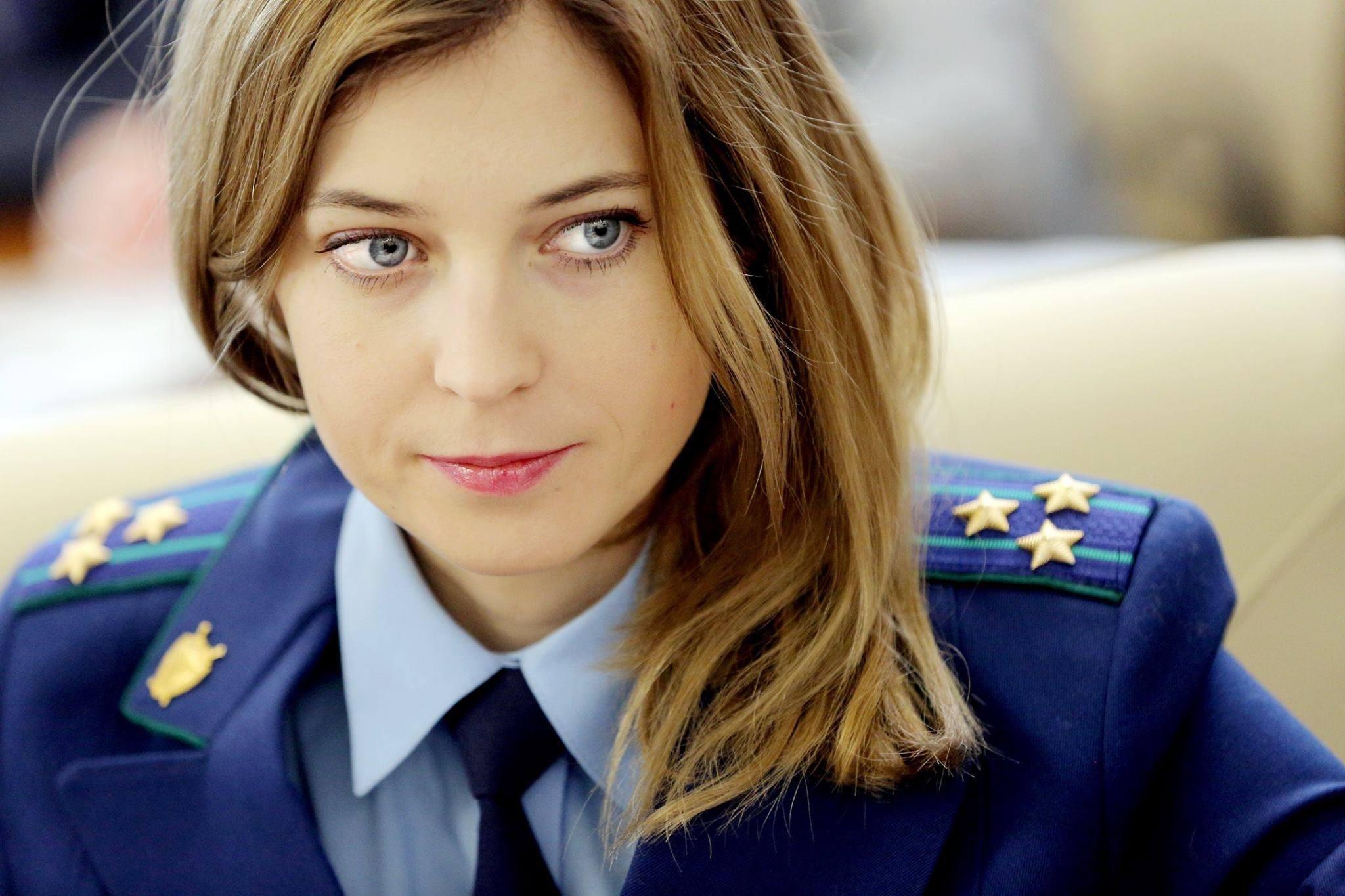 самый красивый прокурор россии фото котором вместо
