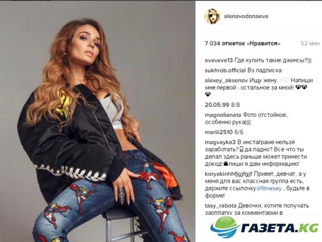 potrogay-sebya-tam-alena-vodonaeva-pogladila-sebya-mezhdu-nog_2