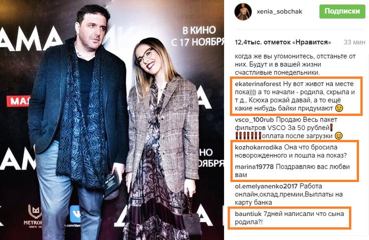 sobchak1_0
