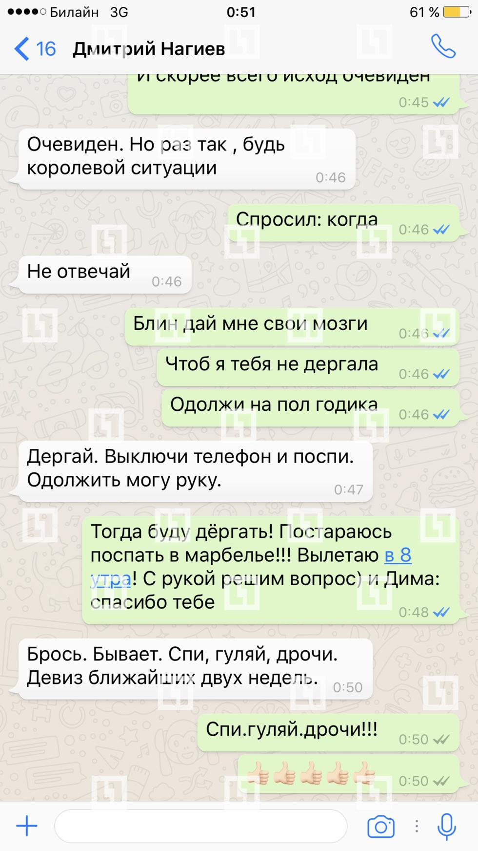 Знакомства по скайп в сша 4