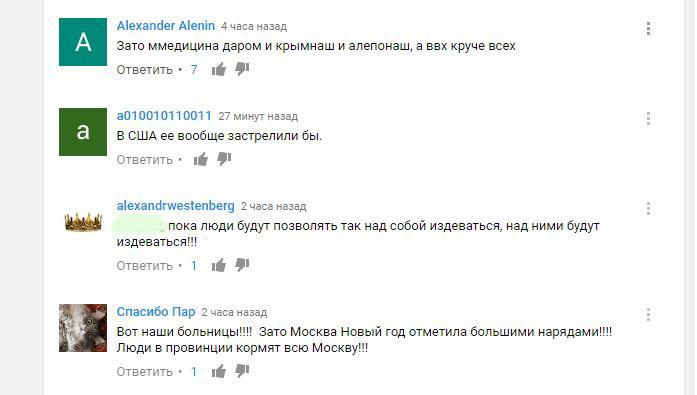 bolnitsa_1