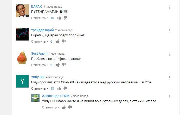 bolnitsa_2