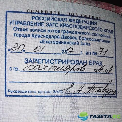 bitve-ekstrasensov-10-let-kak-shou-lomaet-zhizn-uchastnikov_5