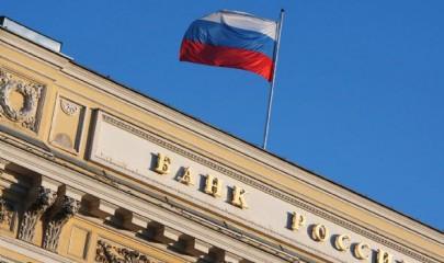 rusya-bankalari-2011de-27-milyar-dolar-karla-rekor-kirdi-1283318