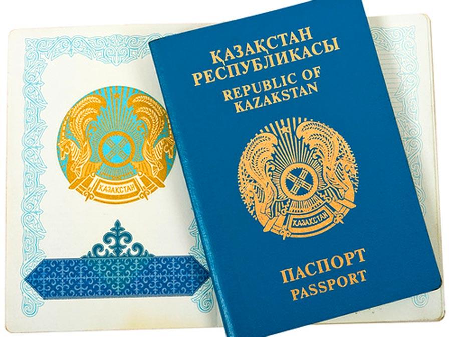1345722311_kazakhstan-pasport