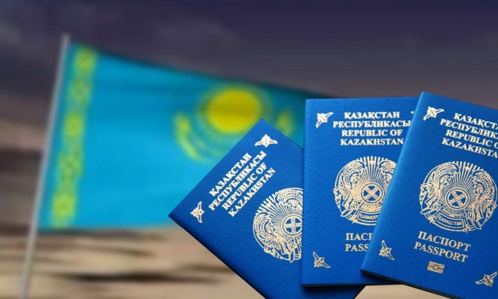 pasport-respubliki-kazahstan