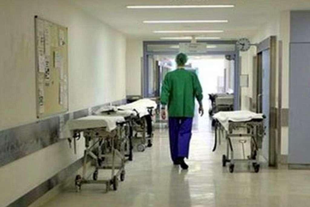 Медицинские диагностические центры в сыктывкаре