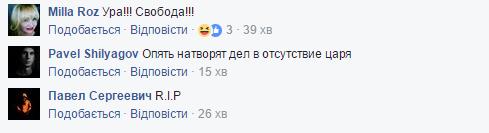 snymok_3