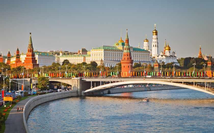Картинки по запросу Узнайте Москву