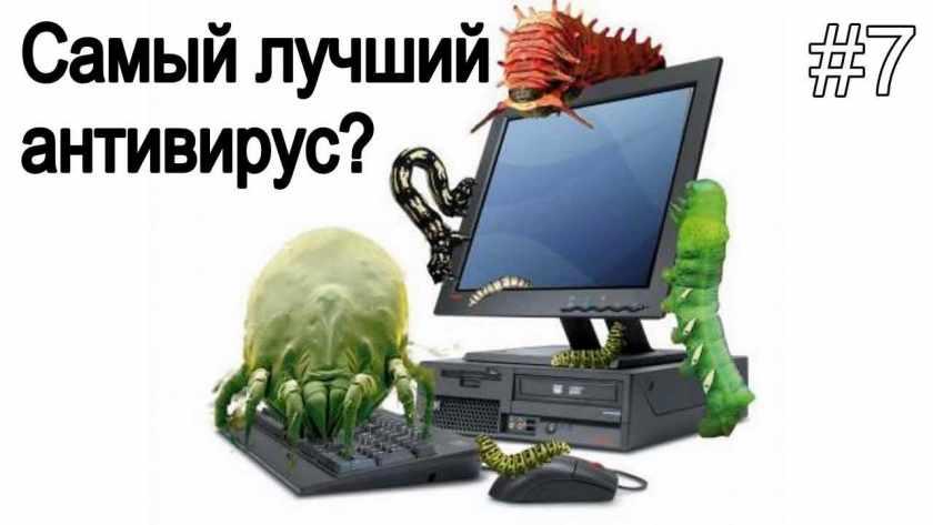 программа для ноутбука инстаграм