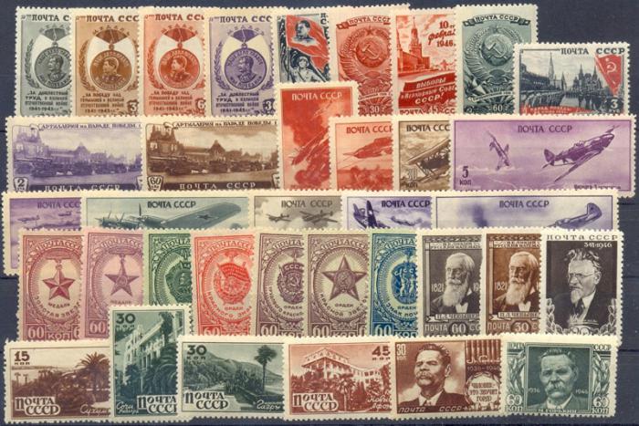 ценные марки ссср цены и фото