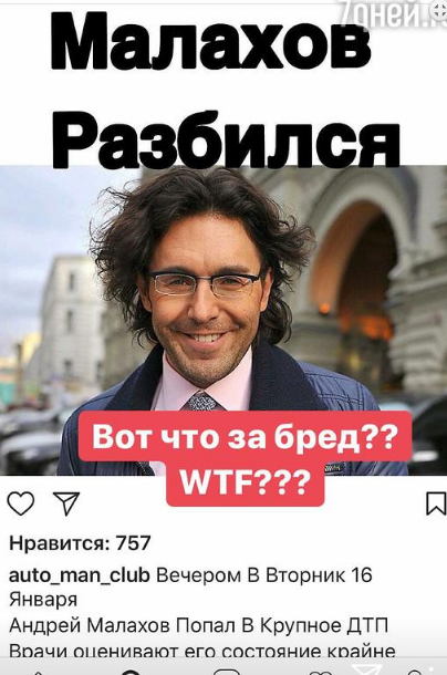 Светлана Ходченкова личная жизнь последние новости муж