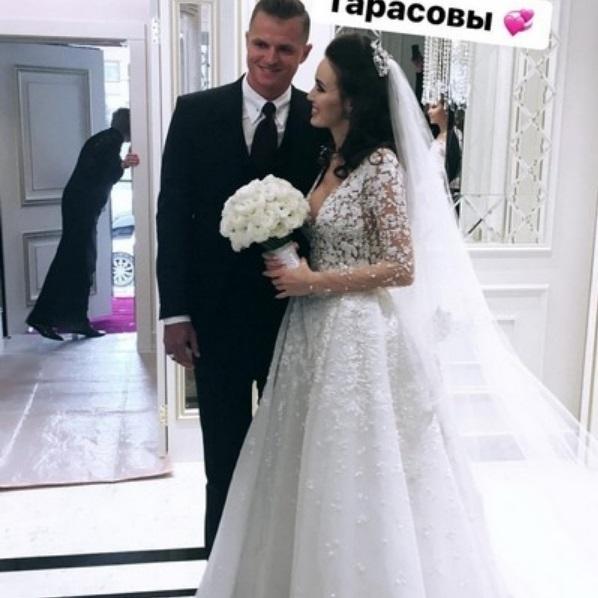 День недели для свадьбы 2018